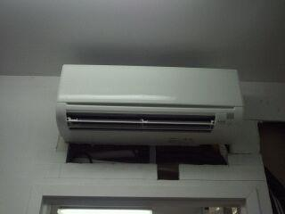 Ductless Air Conditioning Installation in Manhattan